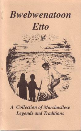 bwebwenatoon Etto